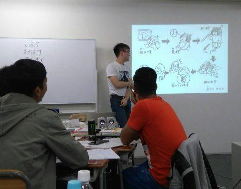 Kelas Hotsuma